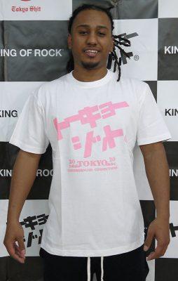 katakamuna-white-pink-01